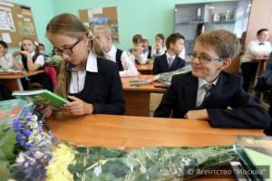 Более 83 тыс дошкольников зачислены в первые классы московских школ