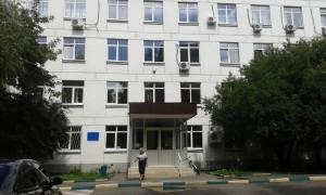 На фото одна из поликлиник в ЮАО