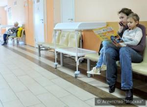 Итоги голосования по выбору столичного стандарта детской поликлиники подвели на портале «Активный гражданин»