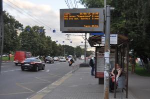 На фото одна из остановок общественного транспорта в Нагатино-Садовниках