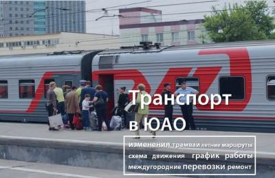 транспорт_060716