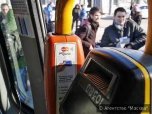 Учащиеся смогут пополнить льготный проездной для наземного общественного транспорта в любой день месяца