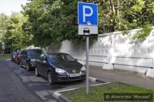Более миллиона москвичей воспользовались услугами перехватывающих парковок за прошедший год