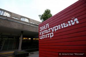 Истории любви известных москвичей расскажут на крыше культурного центра ЗИЛ