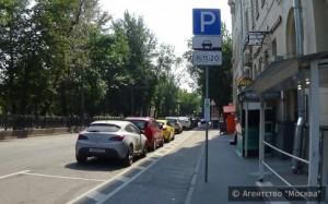 Москвичи с помощью «Активного гражданина» выбрали, как улучшить сервисы и интерфейс приложения для парковки