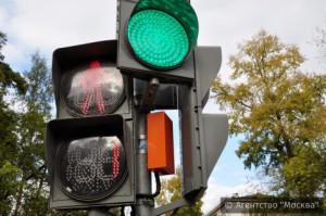 На дорогах Южного округа установили четыре новых светофора