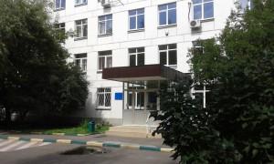 На фото одна из поликлиник в Нагатино-Садовниках