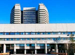 На фото здание НИИ детской онкологии и гематологи им. Блохина на Каширском шоссе