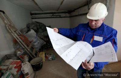 С 14 июня пользователи портала городских услуг Москвы могут получать максимально полные сведения о капремонте собственного дома в режиме реального времени