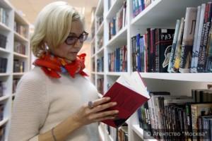 Посетители библиотек на юге Москвы смогут поучаствовать в акции
