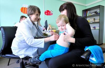 Поблагодарить доктора москвичи могут на портале «Активный гражданин»