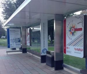 На Варшавском шоссе в Нагатино-Садовниках появились новые остановки