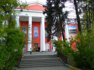 На фото Московский областной государственный театр юного зрителя