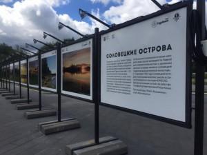 На выставке представлены снимки пейзажей Соловецкого архипелага в Белом море