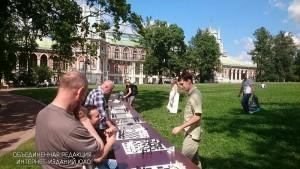 В ЮАО отметили Международный день шахмат