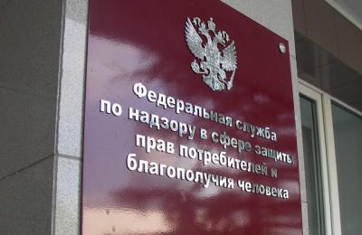 День открытых дверей для предпринимателей пройдет на юге Москвы