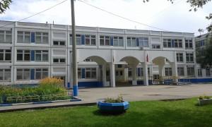нс школа 1375