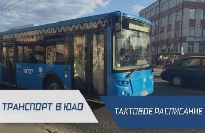 транспорт_030816