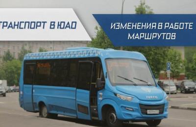 транспорт_240816