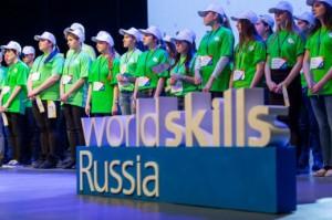 Более 200 студентов московских колледжей сдали экзамен по международной методике рабочих профессий
