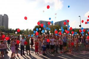 День российского флага в парке Садовники