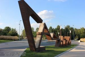 Мероприятие пройдет в местном парке на проспекте Андропова