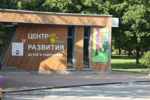 "Детский центр ""Ладушки Procject"""
