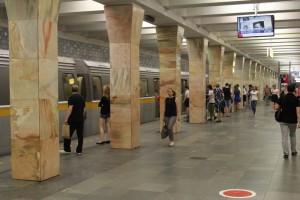 На фото платформа станции 'Варшавская'