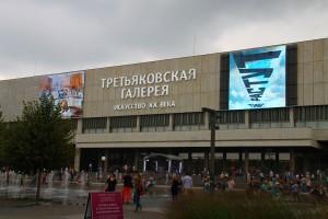 Третьяковская галерея выставила работы Айвазовского, привезенные из разных музеев страны