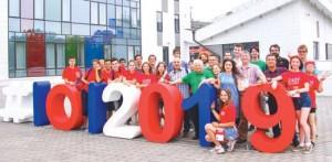 Международная олимпиада по информатике прошла в Казани с 12 по 19 августа