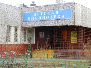 Выставка 'Дмитрий Ушаков. Подвижник русского слова' откроется в детской библиотеке №155 в ЮАО