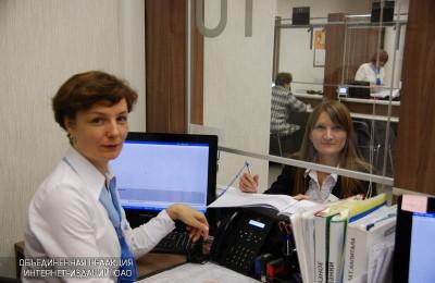 500 тысяч консультаций получили москвичи в Центре информирования населения о предоставлении образовательных услуг