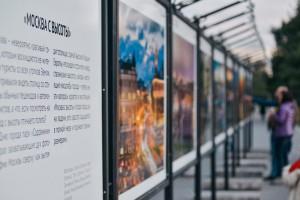 Увидеть фотографии гости смогут на стендах вдоль главной аллеи парка