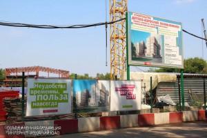 Началось строительство детско-взрослой поликлиники в Нагатинском Затоне