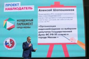 О том, как будут следить за правопорядком в единый день голосования, рассказал Алексей Шапошников