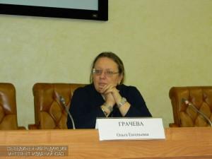 По словам Грачевой, для удобства многодетных семей в столице несколько госуслуг можно будет оформить через интернет