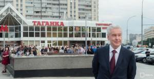 По словам Собянина, на Таганке создано комфортное общественное пространство для жителей и гостей Москвы