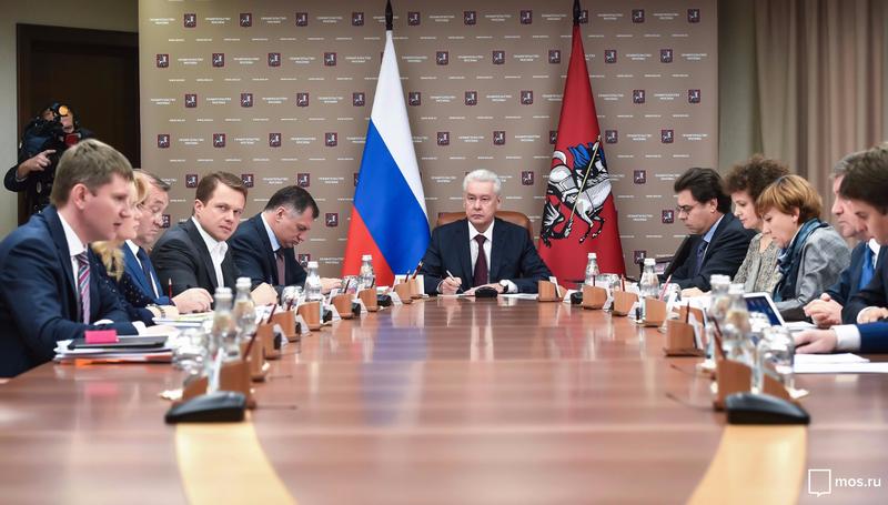Мэр Москвы Сергей Собянин на заседании президиума правительсва