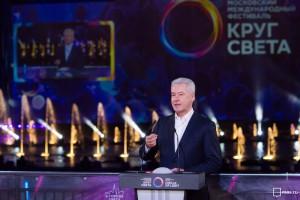 Собянин сообщил, что VI световое шоу стало самым масштабным не только в Москве, но и в мире