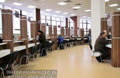Расположение новых флагманских центров госуслуг в Москве выберут с помощью «Активного гражданина»