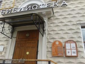 На фото центральная библиотека имени Льва Толстого