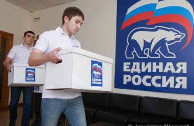 Молодые парламентарии Москвы помогут партиям подготовить пул наблюдателей