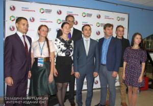 В Центре молодежного парламентаризма 15 сентября завершился образовательный этап проекта 'Наблюдатель'