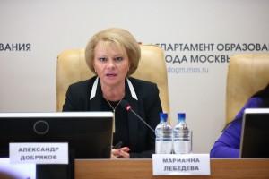 Марианна Лебедева