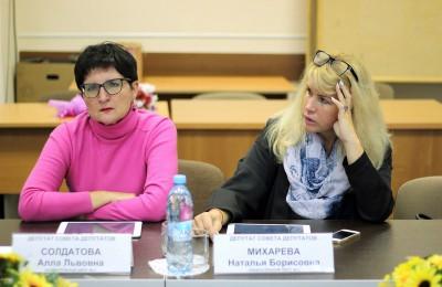 На фото Наталья Михарева (справа)