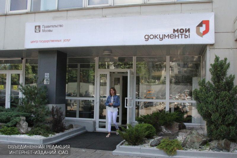 Вцентре госуслуг Савеловского района можно получить бесплатную юридическую консультацию