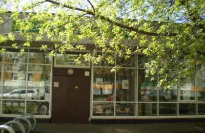 Библиотека №138