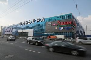 С открытием торгового комплекса 'Ривьера' на юге Москвы было создано 3,5 тысячи рабочих мест