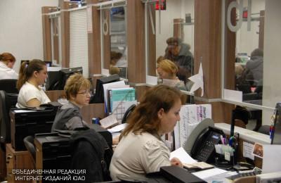 Сотрудники Пенсионного фонда рассказали учителям Южного округа о своей работе