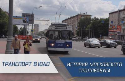 транспорт_051016